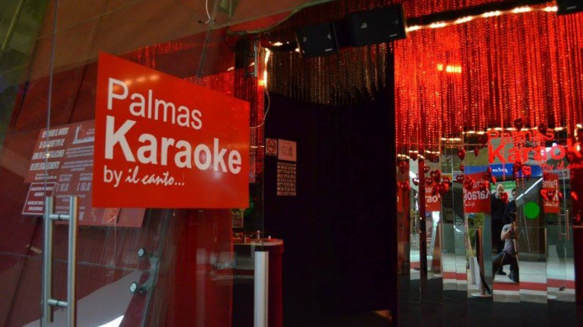 Directions to Karaoke Palmas (Ciudad De México) with public transportation
