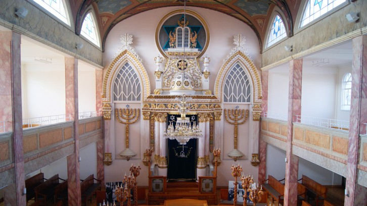 Justo Sierra Historic Synagogue